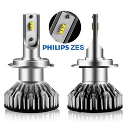 H1 60W LED CHIP PHILIPS...